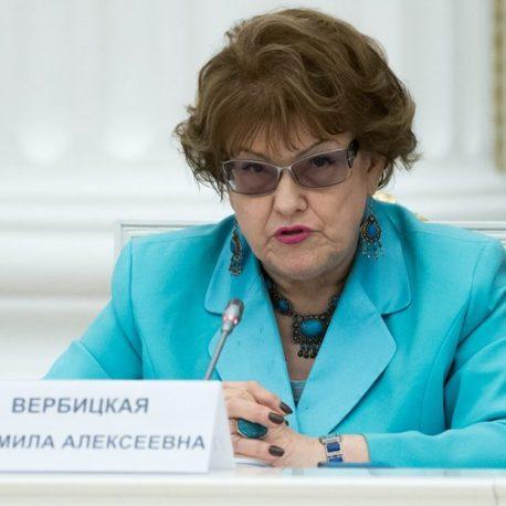 Liudmila Verbitskaya